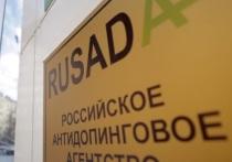РУСАДА объявило о роспуске Наблюдательного совета после отставки Исинбаевой