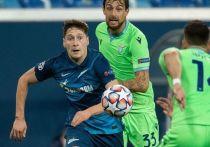 24 ноября «Лацио» сыграет с «Зенитом» в матче 4-го тура группового этапа Лиги чемпионов