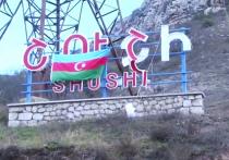 Азербайджан на правах победителя постепенно возвращается в отвоеванные районы, граничащие с Нагорным Карабахом