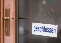 Заведения в Германии не откроют и в январе