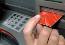 «Как-то раз стоял в очереди в банкомат, вертел в руках карточку и вдруг подумал: почему ПИН-код состоит именно из четырех цифр? Почему, например, не три или восемь?»