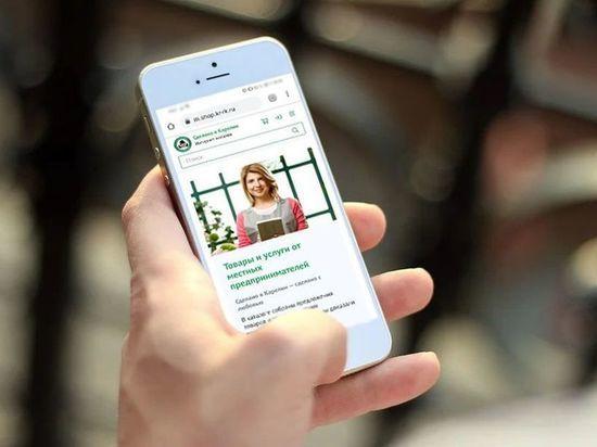 Почти 500 компаний разместилось в онлайн-магазине «Сделано в Карелии»