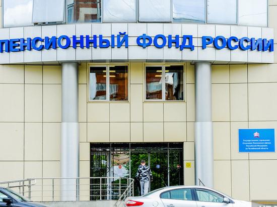 Ведущий эксперт ИНСОР оценил скандальное предсказание Владимира Жириновского
