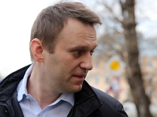 Навальному выставили счет на 3,3 млн рублей за судебные издержки