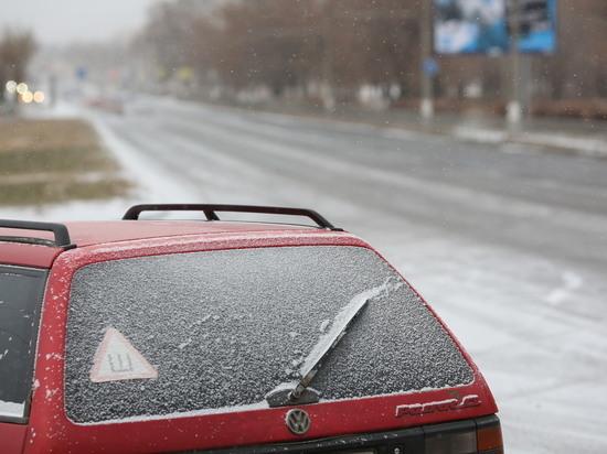 Синоптики обещают в Волгограде снег с дождем и туманы