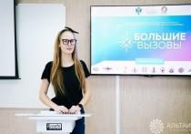Экспертом направления «Современная энергетика» в конкурсе научно-технологических проектов «Большие вызовы» «Альтаира» выступила компания «Сибантрацит»