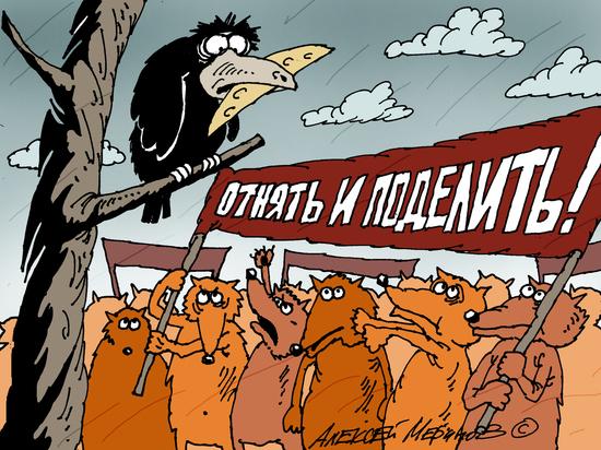 Отнять и поделить: зачем Иркутскую область хотят соединить с Тувой
