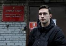 В среду, 25 ноября, начался суд над Романом Широковым, который обвиняется в умышленном нанесении легкого вреда здоровью арбитру Никите Данченкову