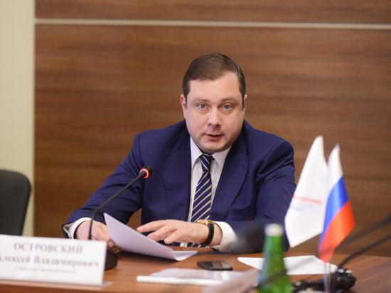 Первый пятилетний план подготовлен для сферы образования в Смоленской области