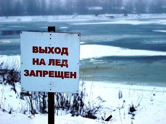 Специалисты рассказали, как обеспечивается безопасность людей в зимний период на водоемах региона