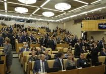 Депутаты Государственной Думы в ходе пленарного заседания приняли закон о структуре, статусе и полномочиях Госсовета РФ