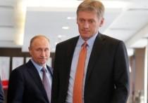 В Кремле констатируют тревогу и пессимизм россиян в связи с коронавирусом