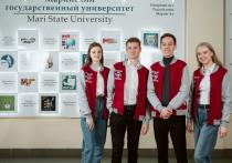 Марийский государственный университет празднует день рождения