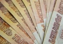 Вернувшихся из-за границы москвичей оштрафовали на 4,2 млн рублей