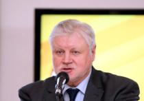 Миронов призвал Жириновского забыть о разборках из-за Пенсионного фонда