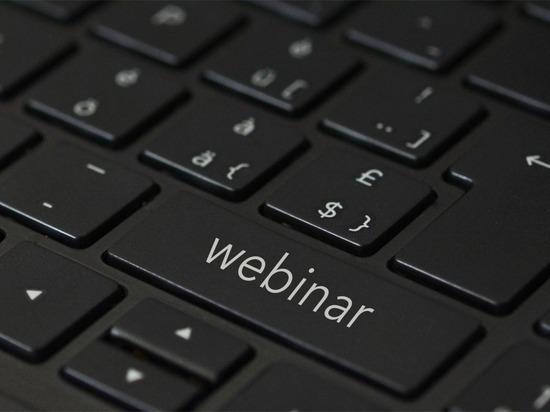 Эксперты оценивают онлайн-образование как удобный формат