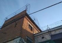 300 рублей за четыре месяца в одиночной камере СИЗО – такую смехотворную компенсацию постановил выплатить жителю Нижегородской области суд