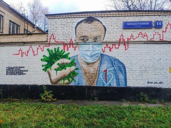 Штрафовать уличных художников за несогласованные с властями рисунки на стенах зданий предлагают депутаты Мособлдумы