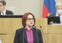 К докризисным уровням экономика России вернется в середине 2022 года, спрогнозировала глава Центробанка Эльвира Набиуллина, выступая в Госдуме