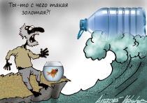 В России проходит эксперимент по маркировке питьевой воды