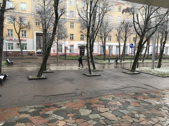 26 ноября погода в Смоленске приготовила дождь и пасмурное небо