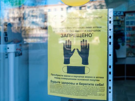 В ТРК Волгограда закроют за нарушения детский магазин и игровую комнату