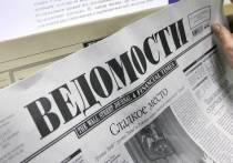 Газета «Ведомости» и страховые компании признали костромских водителей самыми аккуратными в стране