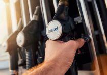 Бензин и дизель в Германии резко подорожают