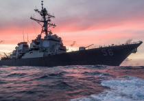 Читатели немецкой газеты Die Welt высказались об инциденте с эсминцем ВМС США«Джон Маккейн», зашедшем вроссийскиетерриториальные воды и затем скрывшемся в результате предупреждения со стороны моряковТихоокеанского флота
