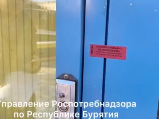 В Улан-Удэ Роспотребнадзор показал закрытый гриль-бар «Фабрика»