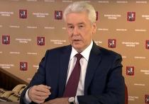 Собянин продлил ограничения из-за коронавируса в Москве до 15 января