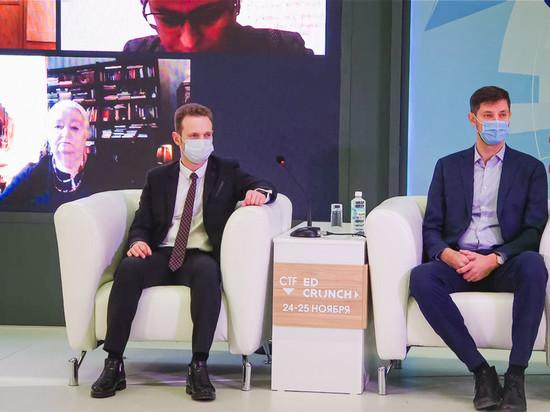 Международные эксперты оценили опыт Югры в организации дистанционного обучения