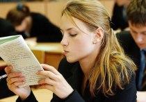 Стала известна дата, когда старшеклассники Хакасии напишут итоговое сочинение