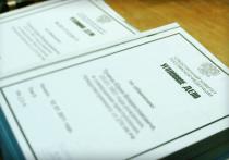 Бывшему следователю Заельцовского межрайонного следственного отдела СУ СКР по Новосибирской области Юрию Лущенкову Железнодорожный суд продлил срок домашнего ареста на два месяца и одни сутки, то есть до 31 января 2021 года