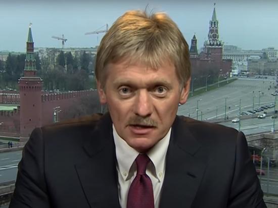 Кремль ответил на обращение бывшего сподвижника Зеленского к Путину