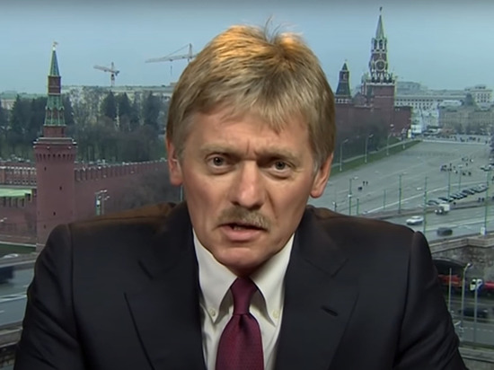 У некоторых групп россиян сократились доходы, признал пресс-секретарь российского президента Дмитрий Песков