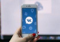 Социальная сеть «ВКонтакте» начала вводить специальные пометки для умерших пользователей, сообщили в компании