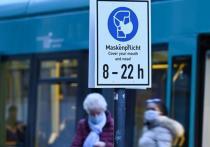 Немецкий врач: «Рождество с риском смертельного исхода»