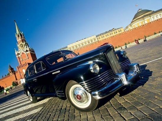 Это роскошный правительственный лимузин, выпущенный 70 лет назад