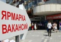 Более ста тысяч безработных насчитали в Петербурге: цифры условные