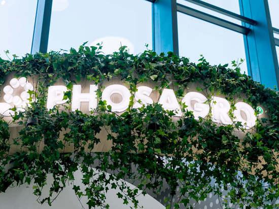 Генеральный директор ПАО «ФосАгро» Андрей Гурьев рассказал о прогрессе компании в сфере сельского хозяйства и экологии