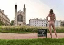 В Кембриджском университете стартовал ежегодный конкурс на лучшие ягодицы