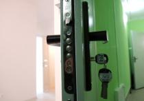 Ограничить возможности собственников квартир зарабатывать на своих квадратных метрах предложили эксперты Российской общественной инициативы