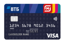 С 26 ноября банк ВТБ совместно с ретейлером «Магнит» и платежной системой Visa запускает кобрендовую дебетовую карту «ВТБ-Магнит»