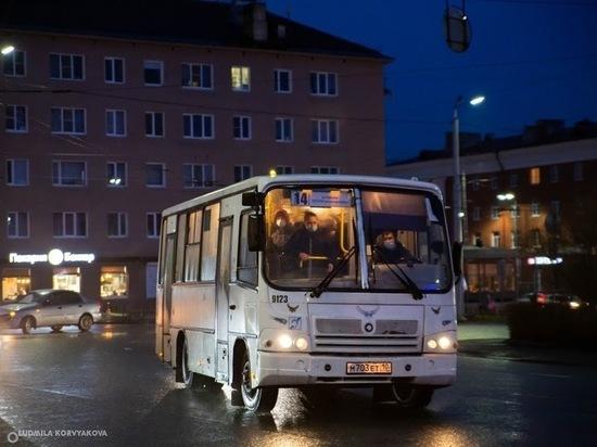 Автобусы в Петрозаводске будут ходить по-новому