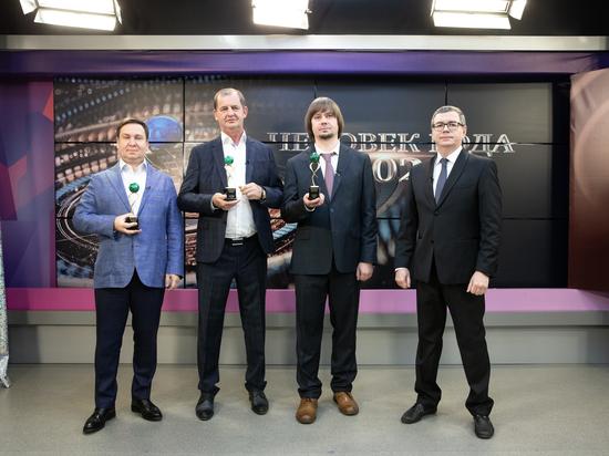 В Екатеринбурге объявили лауреатов премии «Человек года»