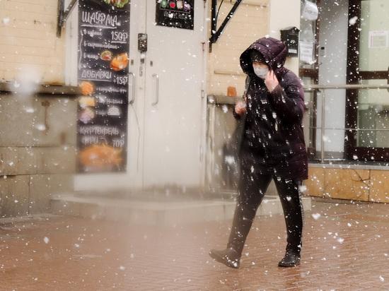 В ночь на 27 ноября в Москву ожидается прибытие «Тани» - так назвали циклон, идущий с запада