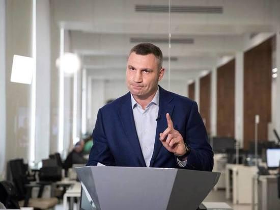 Сборник мэра украинской столицы носит название «Кто не слышал, тот увидит»