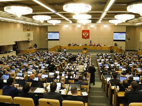 Эксперты оценили шансы «новичков» попасть в Государственную думу