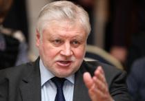 Миронов назвал приемлемый для россиян размер пенсии